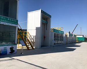 建筑工地安全体验馆建设方案
